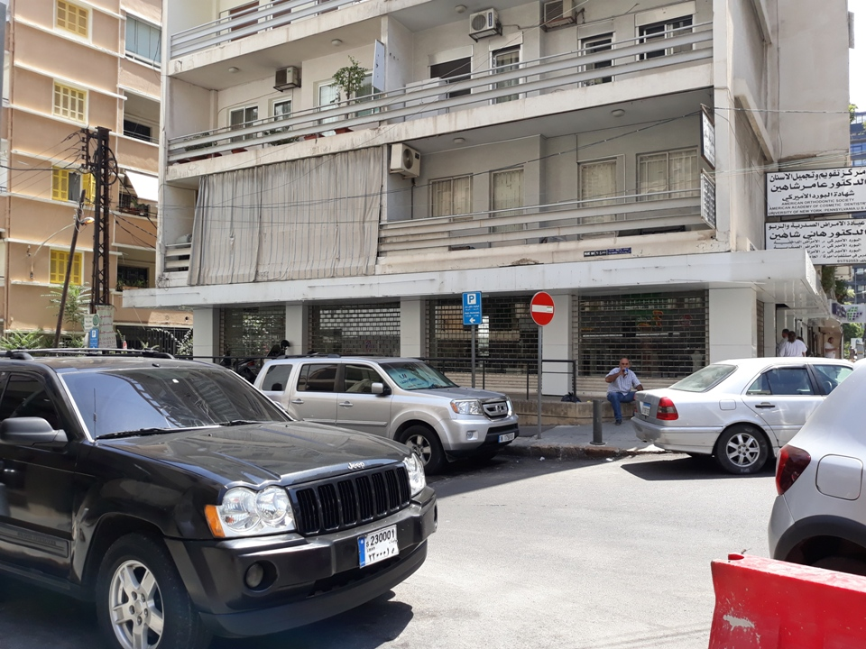 Retail for Rent, Hamra, 690 sqm,  120,000 USD